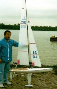 rajah ITA 1987.jpg