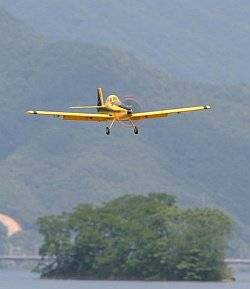 AT-802AIRTRACTOR.jpg