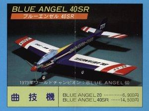 BLue Angel.jpg
